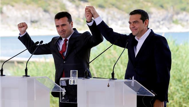 Athens has prepared letter to NATO on FYROM entry